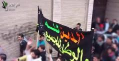Jobar-Damas : La religion est à Dieu mais la patrie est à tout le monde -