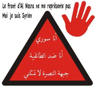 Non-à-Jabhat-Al-Nosra---Non-à-l'intégrisme- جبهة النصرة لا تمثلني