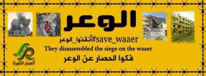 Sauvez al-Waer