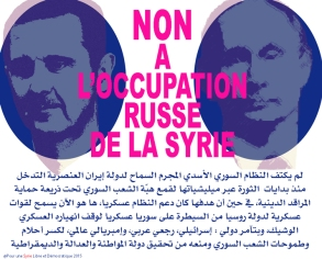 Occupation-Russe-de-la-Syrie