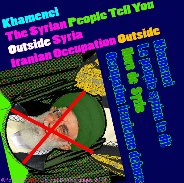 Khamenei-outside-Syria