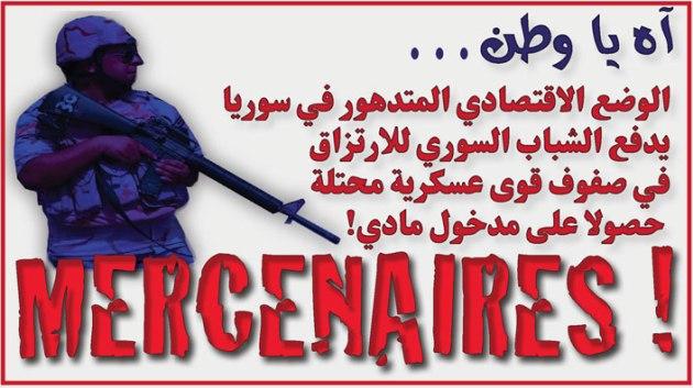 Mercenaires-syriens-!